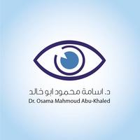 Osama Mahmoud Abu Khalid