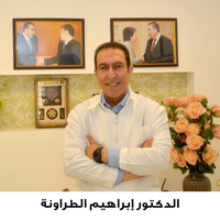 Ibrahim Yousef Al Tarawneh