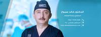 Khalid Daoud Samouh