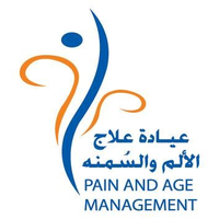 pain &cage management clinc Amin Darras Al-Tarifi