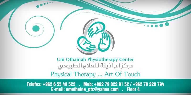 Um Othainah Physiotherapy Center